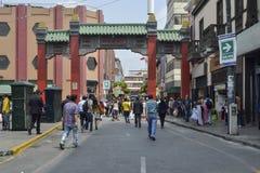 唐人街在秘鲁 免版税库存图片