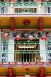 唐人街弗朗西斯科・圣 免版税库存照片