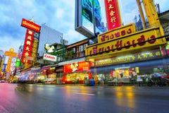唐人街曼谷主路 免版税库存照片