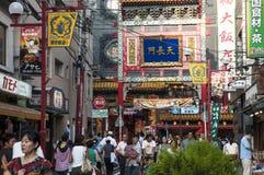 唐人街横滨 免版税库存照片
