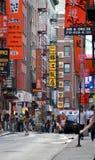 唐人街纽约城 免版税库存照片