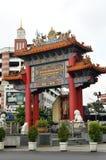 唐人街门Yoawarach在曼谷 免版税库存图片