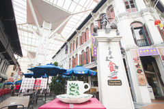 唐人街,新加坡- 2015年10月12日:食物池氏的街道区域 免版税库存图片