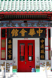 唐人街,旧金山的储蓄图象 免版税库存图片