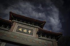 唐人街 免版税图库摄影