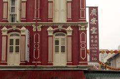 唐人街Shophouse门面新加坡 图库摄影