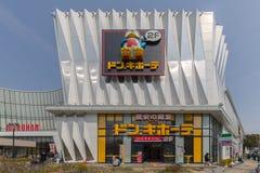 唐Quijote购物中心 库存照片