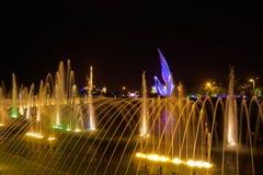唱歌喷泉在奥林匹克公园 免版税库存图片