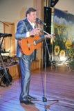 唱歌的执行者,演员,吉他弹奏者亚历山大Blok 免版税库存图片