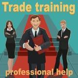 商业专家在训练将帮助 向量例证