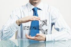 商业保护您 免版税库存照片
