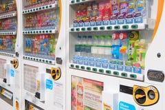 商业机器在莫斯科 免版税库存图片