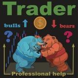 商业牛市与熊市的奋斗 向量例证