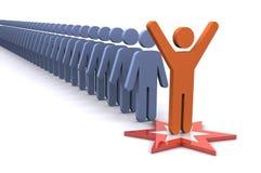 商业领袖 向量例证