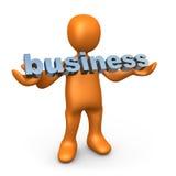 商业 向量例证