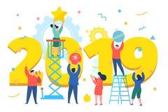 商人、男人和妇女修造第2019年,在平的现代样式 准备见面新年 库存例证