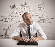 企业项目 免版税库存图片