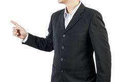 商人身分和存在 免版税库存图片