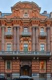 商人Utin的房子雕刻的设计在圣彼得堡,俄罗斯 免版税库存照片