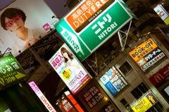 商务在新宿,东京,日本签到在晚上被阐明的日语 免版税库存照片