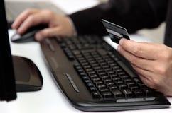 商务e线路付款 免版税库存图片