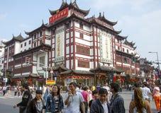 商务nearg区城市上帝寺庙,上海 免版税图库摄影