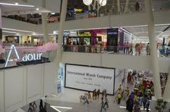 商场购物中心,拉合尔,巴基斯坦 免版税图库摄影