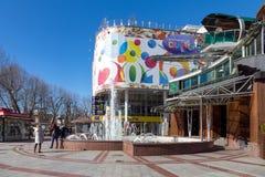 商城和餐馆 索契 俄国 免版税库存照片