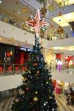 商城圣诞树 免版税库存照片