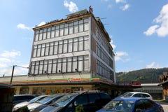 商城在扎科帕内 免版税库存照片