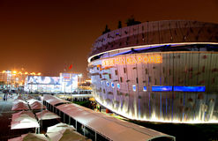 商展亭子上海新加坡世界 免版税库存照片
