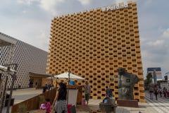 商展的波兰亭子2015年在米兰,意大利 库存图片