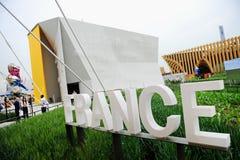 商展的米兰法国亭子2015年 图库摄影