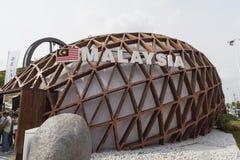 商展的马来西亚亭子2015年在米兰,意大利 免版税图库摄影