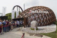 商展的马来西亚亭子2015年在米兰,意大利 库存照片