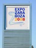 商展2008年 萨瓦格萨,西班牙 免版税库存照片