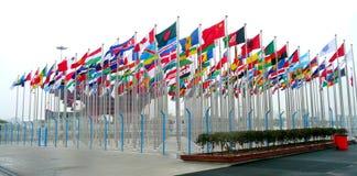 商展2015年:在全世界风的旗子 库存图片