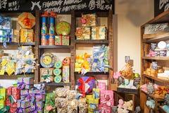 商店内部在新城市广场 免版税库存图片