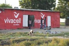 商店在南苏丹 库存图片
