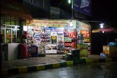 商店在德黑兰 库存照片