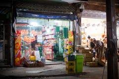 商店在德黑兰 库存图片