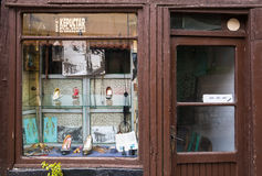商店在阿尔巴尼亚 免版税库存照片