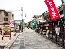 商店在Uji老镇,京都,日本 库存照片