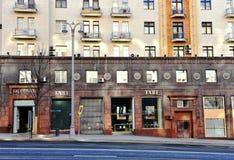 商店的看法Tverskaya购物街道的,莫斯科 免版税库存图片