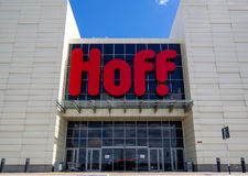 商店` Hoff `的大厦在购物中心`毕业`的 库存照片