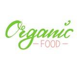 商标有机食品 新鲜鲜绿色和红色在白色背景 免版税库存照片
