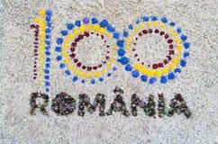 商标100伟大的联合的罗马尼亚百年 免版税库存照片