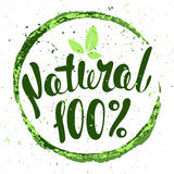 商标100%自然与叶子 在传染媒介(COS的有机食品徽章 向量例证