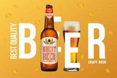 啤酒广告设计 经典白色啤酒广告成套设计的海报模板 免版税库存图片