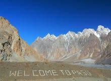 喀喇昆仑山脉高速公路的,上部Hunza,巴基斯坦Passu大教堂里奇 图库摄影
